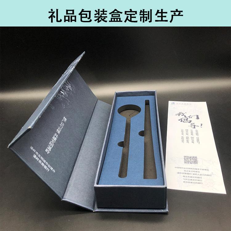 上海礼品包装 医药包装设计 包装厂家 樱美包装