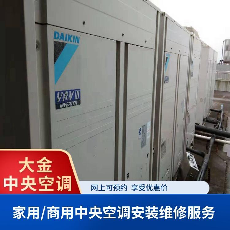 杭州家用中央空调维修上门 大金中央空调维修商家 然瑞工程