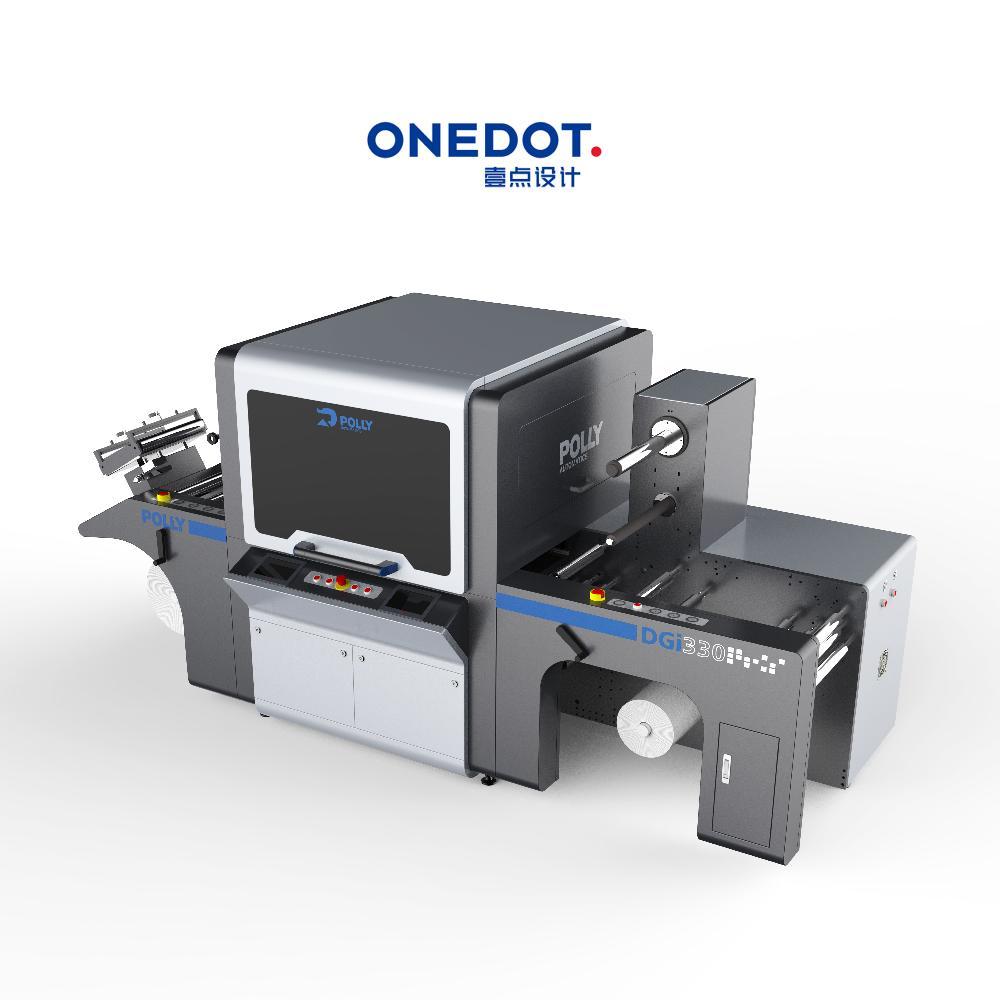 非标自动化设备外观设计 东莞壹点工业设计有限公司