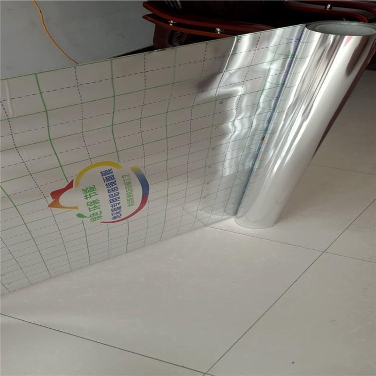 彩羽 铝箔镜面反射膜 地暖反射膜 地暖辅材