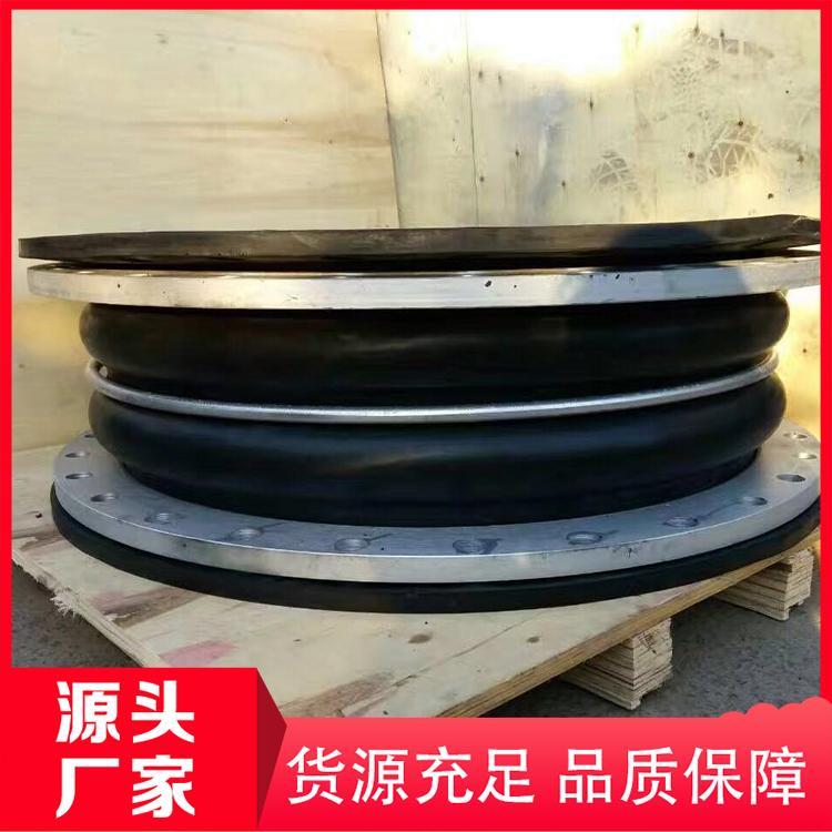 精选厂家 橡胶接头 橡胶止水接头 郑州金贸管道