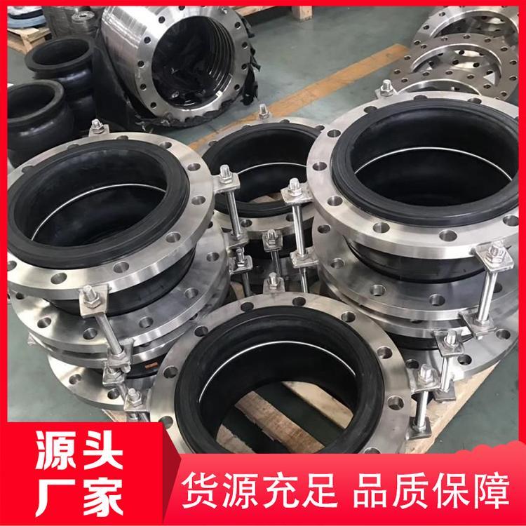 质量可靠 橡胶接头批发 柔性橡胶接头 金贸管道