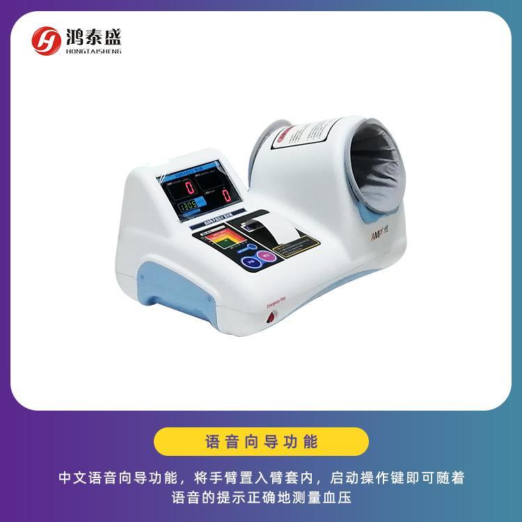 全自动医用电子血压计 医用电子血压计 AMPall 韩国进口 医用电子血压仪价格合理