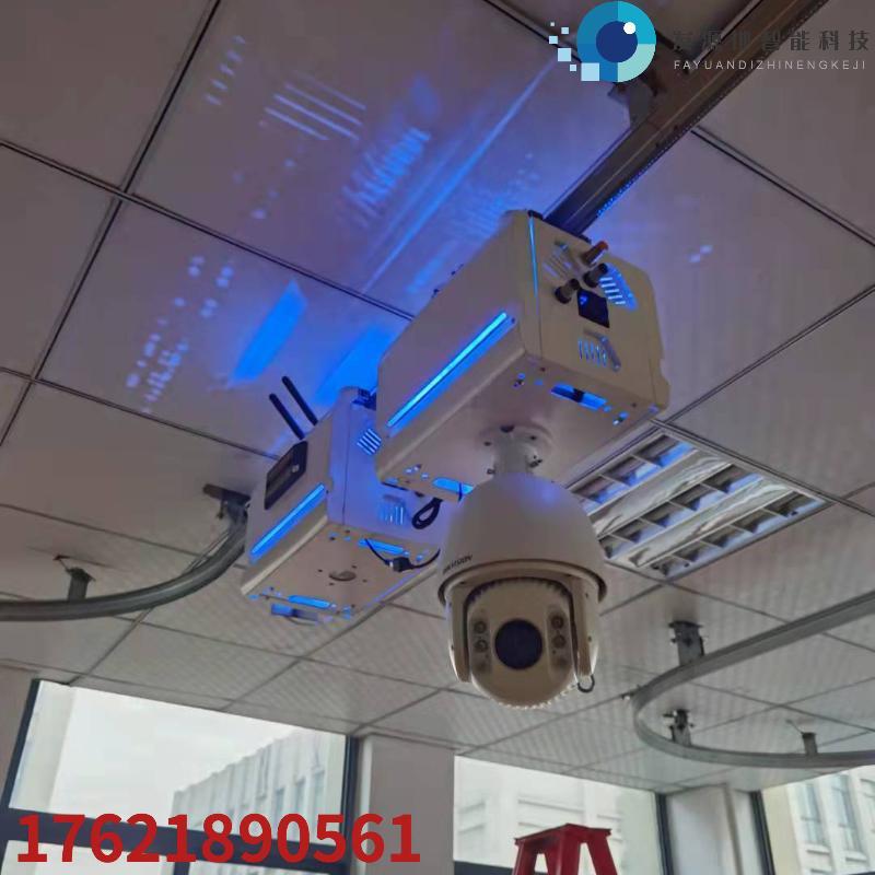 智能巡检机器人 发源地-fyd 轨道巡检机器人 自动巡检机器人