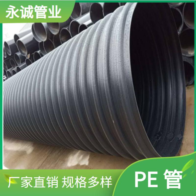 市政用pe管 灌溉用pe管 淄博pe管厂家 永诚 pe给水管 定制pe管
