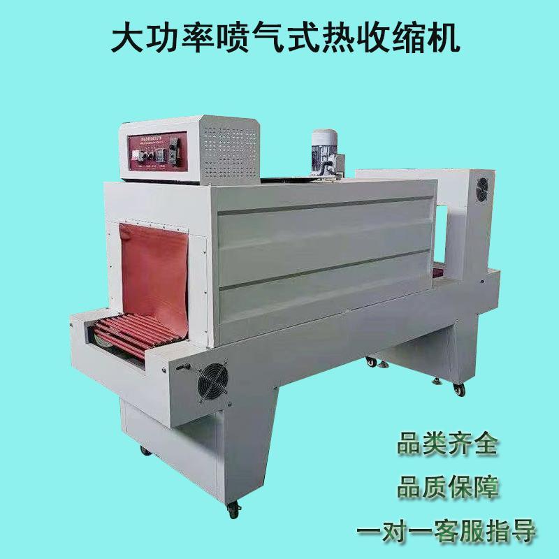 沃兴生产热收缩包装机 小型热收缩机 喷气式热收缩机厂家