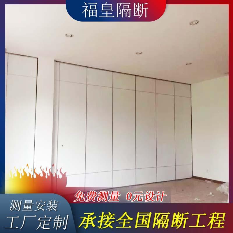 杭州市活動隔斷 活動隔斷廠家65型 會議室吊軌可折疊?;嗜R