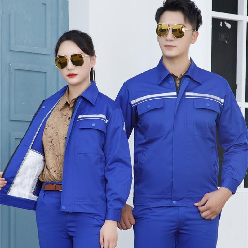 乌兰浩特厂家工作服订制 职衣工作服制作厂家 耐磨耐脏 质量有保