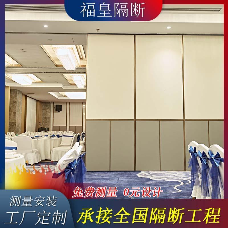 酒店移動隔斷廠家上海 可折疊移動隔斷65型 大廳活動吊軌隔斷?;嗜R
