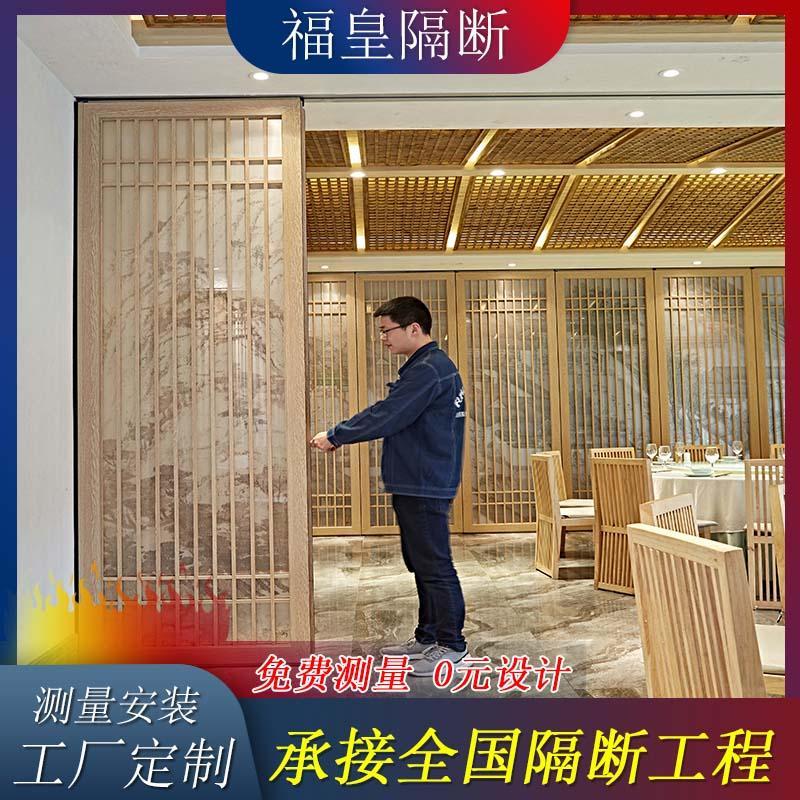 蕪湖隔斷活動門 廠家批發定制活動隔斷75型 宴會廳折疊門?;嗜R