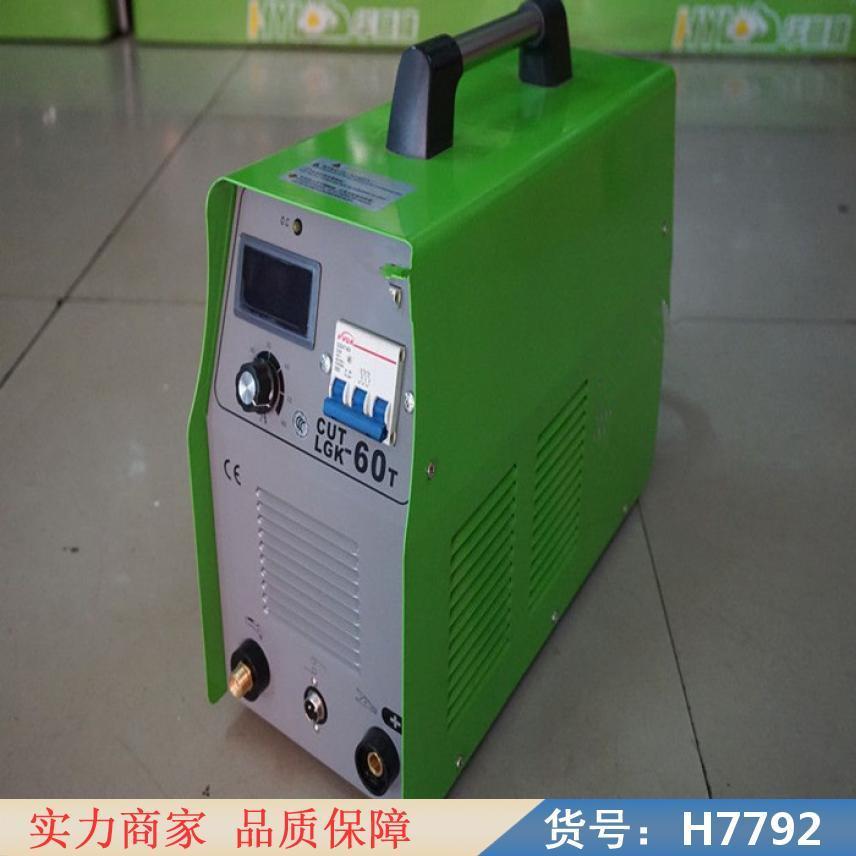朵麦机械切割机 铝材切割机 管桩切割机货号H7792
