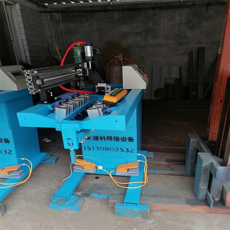 速科焊接设备直缝焊机缝焊机气动点焊机对焊机