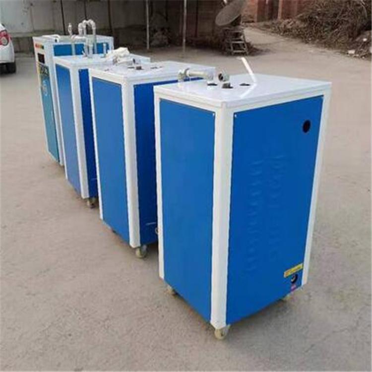 节能蒸汽发生器价格 山东蒸汽发生器厂家 0.5吨蒸汽发生器济宁冠发厂家