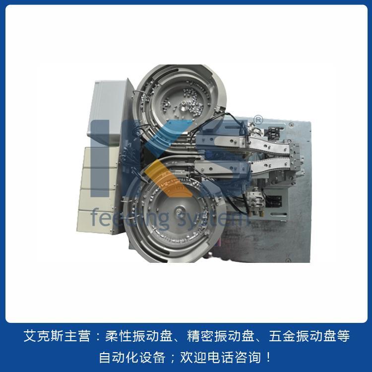 东莞电容振动盘 艾克斯振动盘定制厂家 欢迎咨询