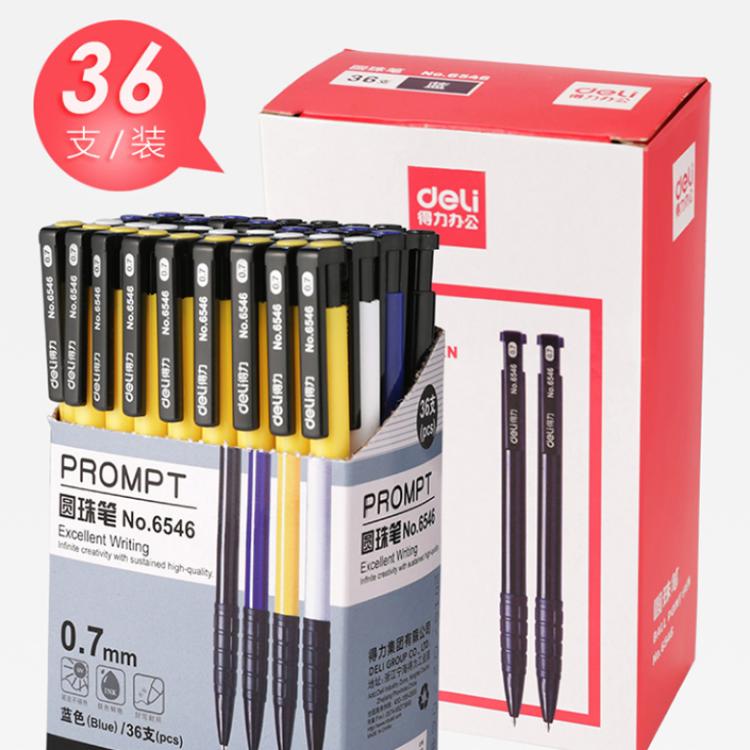 自动圆珠笔 书写圆珠笔批发 办公用品文具笔批发36支盒装