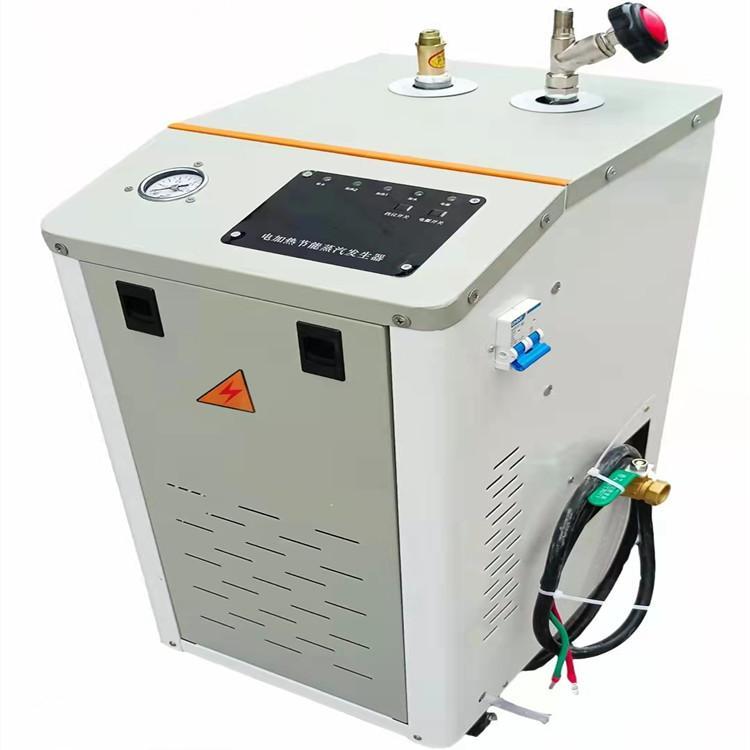 电磁蒸汽发生器 冬天加热蒸汽机 防爆蒸汽发生器 路平机械