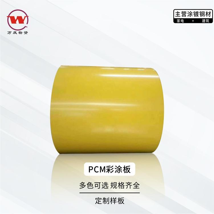钢材出口黄色彩涂板1.2*1000材质TDC51D+Z180亮黄色彩涂板墙面板 加工覆膜定尺开平