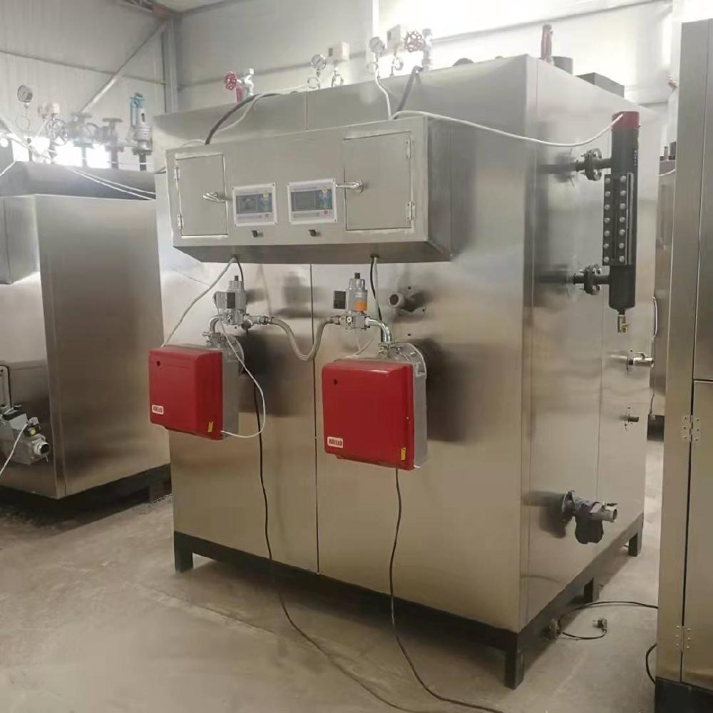瑞盈燃气蒸汽发生器价格 0.2吨燃油蒸汽发生器 洗衣厂用锅炉