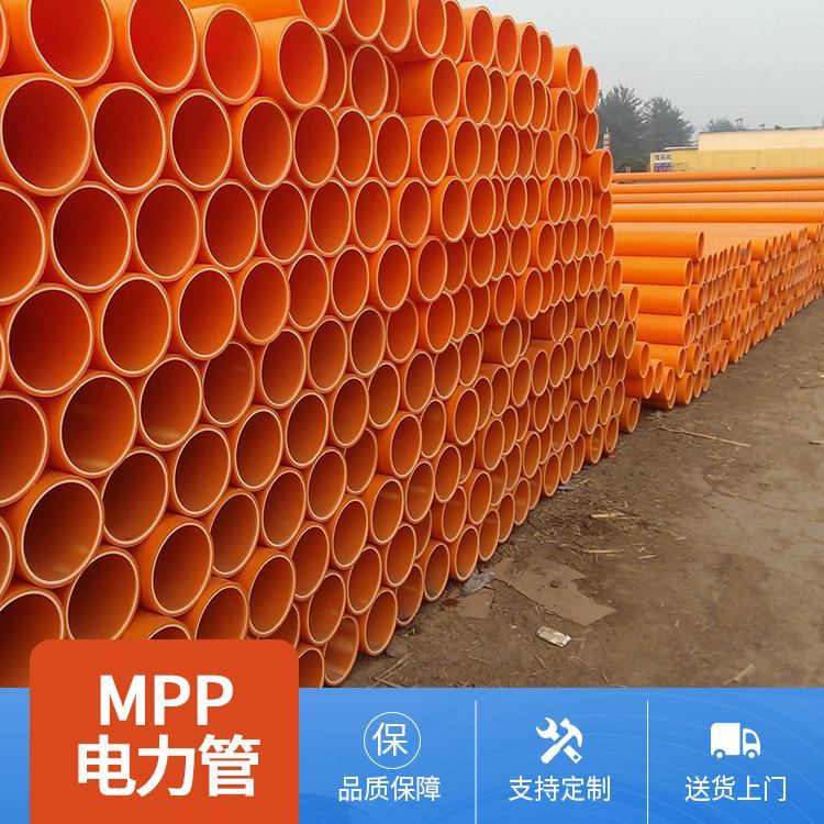 荣塑 安徽CPVC电力管护套灌溉绿化电力 电力管批发 加工定做 电缆管厂家