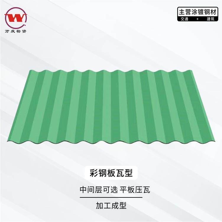 京华钢结构厂房瓦平改坡工程屋面装饰瓦 岩棉夹芯瓦厂订做