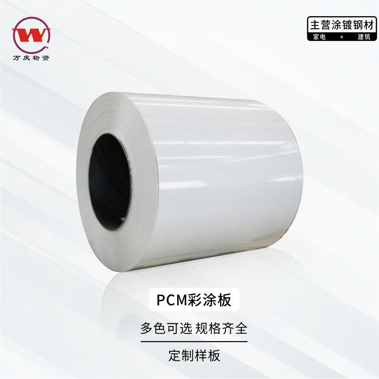 深圳华美高光白彩涂板镀锌白色彩涂板耐脏用于厨房装饰可加工