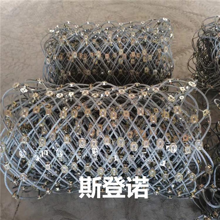 湖北边坡防护网 新疆边坡防护网 钛克网 斯登诺网上定购