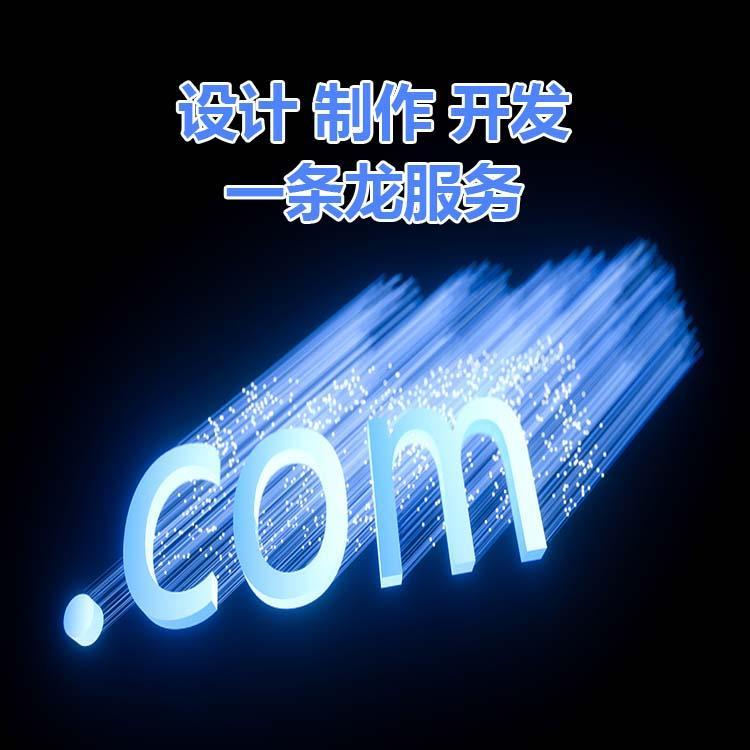 网站建设-杭州网站建设公司-高端网站定制 优企推