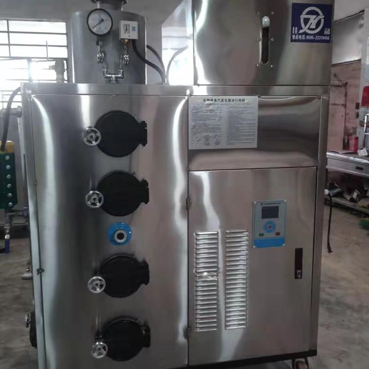漳州蒸汽发生器 环保蒸汽发生器 杀菌设备蒸汽发生器 食品蒸煮设备