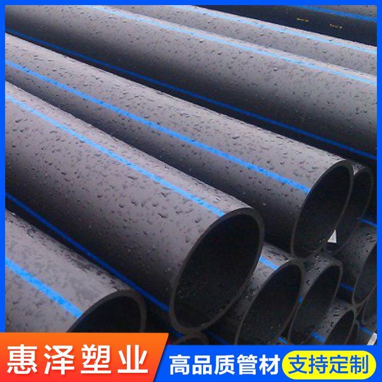 惠泽 聚乙烯pe管给水pe管黑色PE管材管件