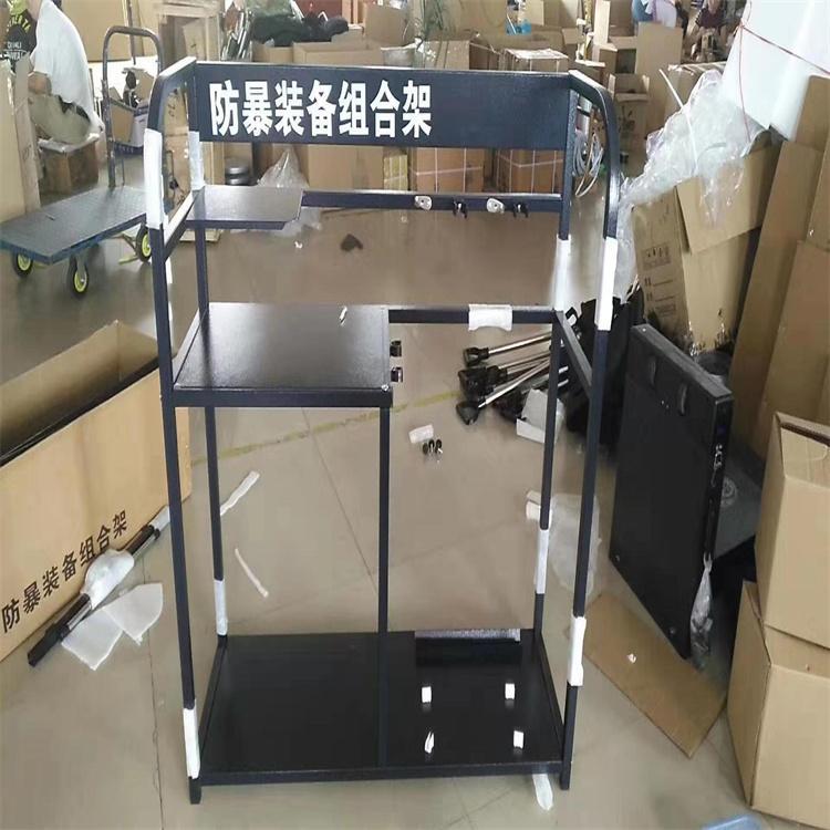 顺安联盾防暴装备架 不锈钢防暴装备架 防暴装备架