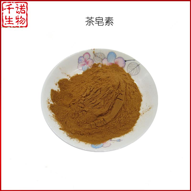 茶皂素90% 油茶籽提取物 山茶籽提取物 茶树籽提取物 千诺供应 欢迎咨询