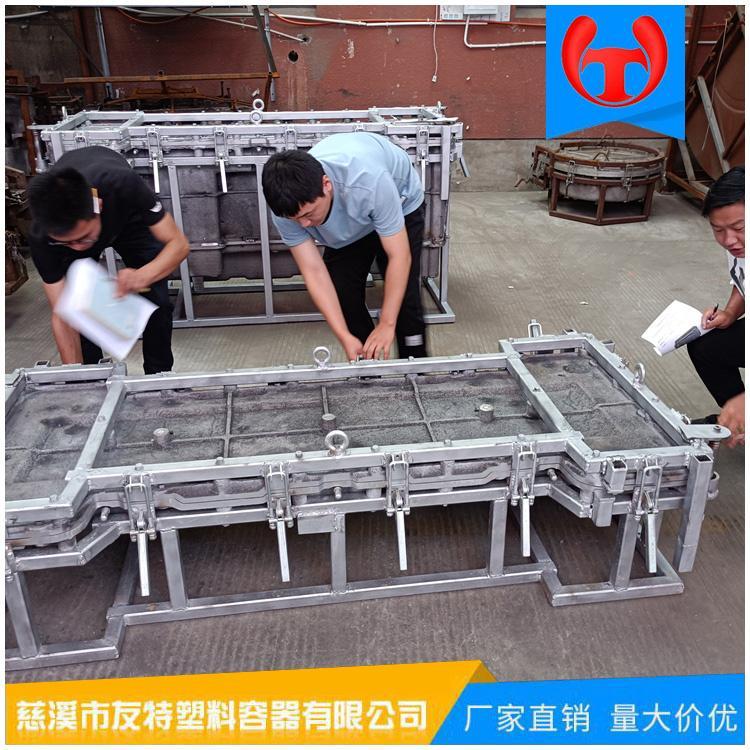 滾塑設計開發廠家 慈溪友特容器宣傳器材箱定制 價格合理