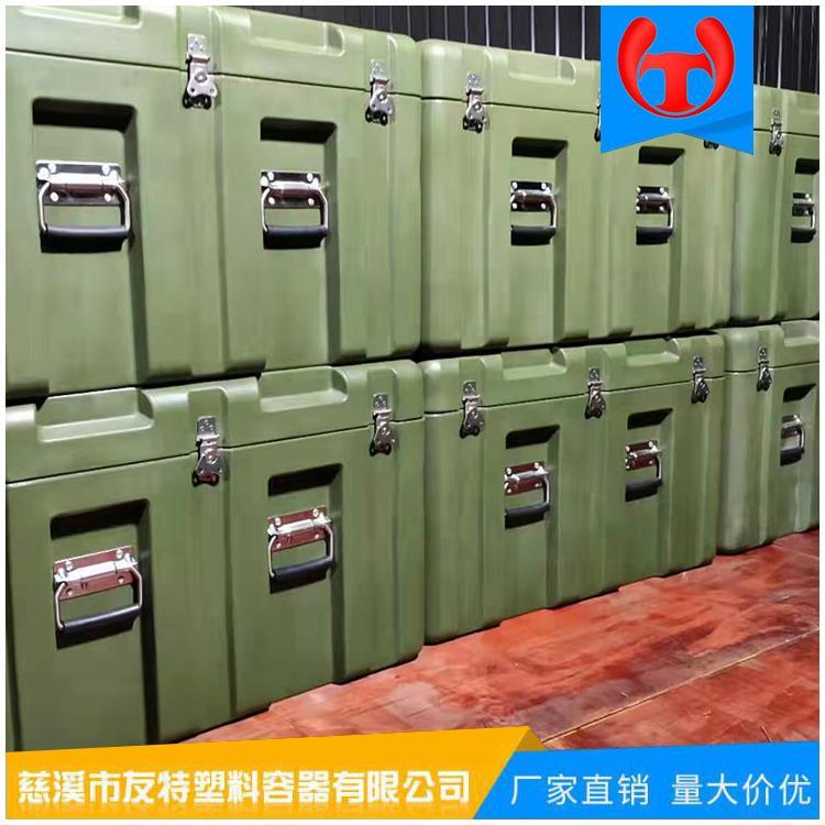 滾塑箱批發 480*340*190電線電纜箱供應 友特容器滾塑加工箱廠家