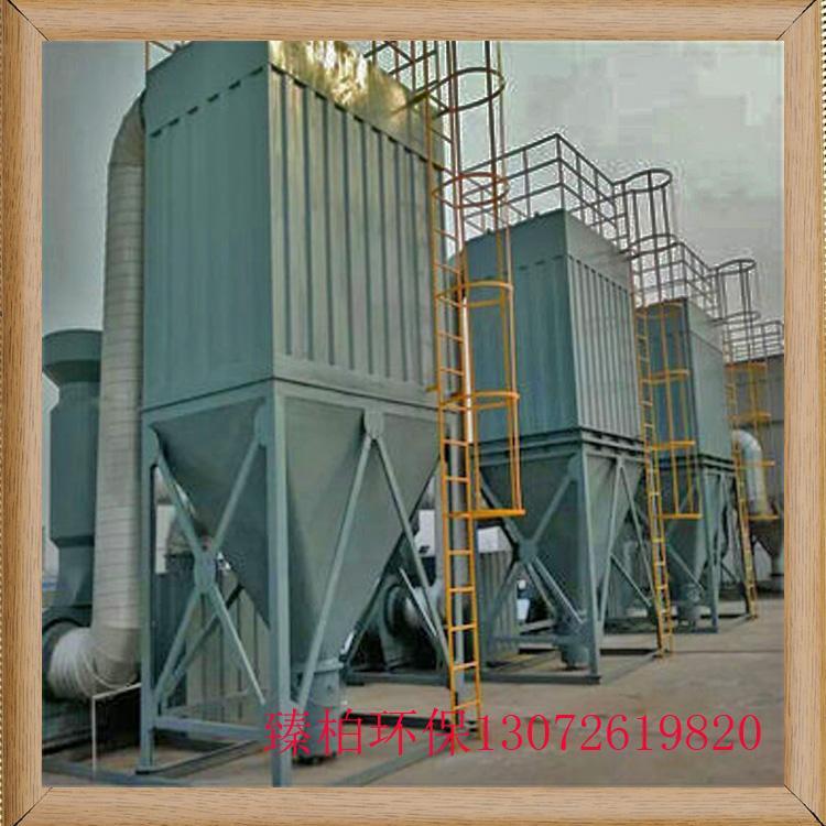 炭粉除尘器 厂家价格 炭粉布袋除尘器 臻柏工业炭粉除尘设备 优质品牌